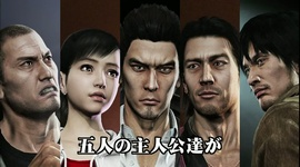 Video: Yakuza 5 - TGS trailer 2