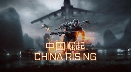 Video: Battlefield 4 - China Rising DLC trailer