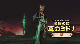 Video: Hyrule Warriors - Twilight Princess DLC Pack Trailer