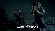 Resident Evil: Revelations Unveiled Edition The Best