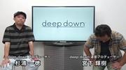 Deep Down - gameplay prezent�cia