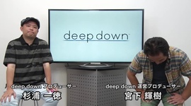 Video: Deep Down - gameplay prezent�cia