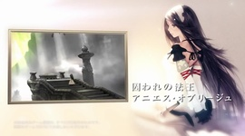 Video: Bravely Second - �Three Musketeers� Trailer