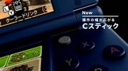 New Nintendo 3DS - reklama