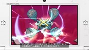 Pok�mon Omega Ruby & Alpha Sapphire - Overview Trailer