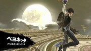 Super Smash Bros. DLC - japonsk� TV trailer