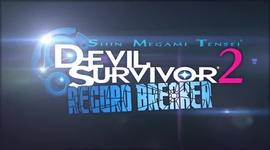 Video: Devil Survivor 2: Record Breaker - Fate System Trailer