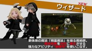 Bravely Second - End Layer Jobs Trailer