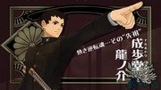 The Great Ace Attorney - Gameplay Trailer
