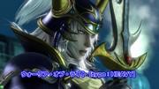 Dissidia Final Fantasy - Arcade Gameplay