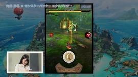 Video: Monster Hunter: Explore - Gameplay Video