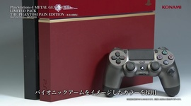 Video: PS4 - The Phantom Pain Edition