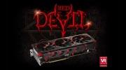 AMD RX VEGA 56 a 64 karty dostanú custom verzie
