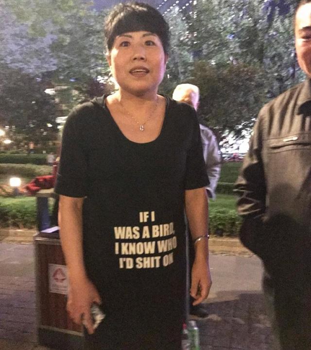 Keď číňania nevedia čo si obliekajú