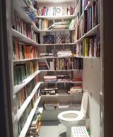 Zaujímavý nápad na toaletu