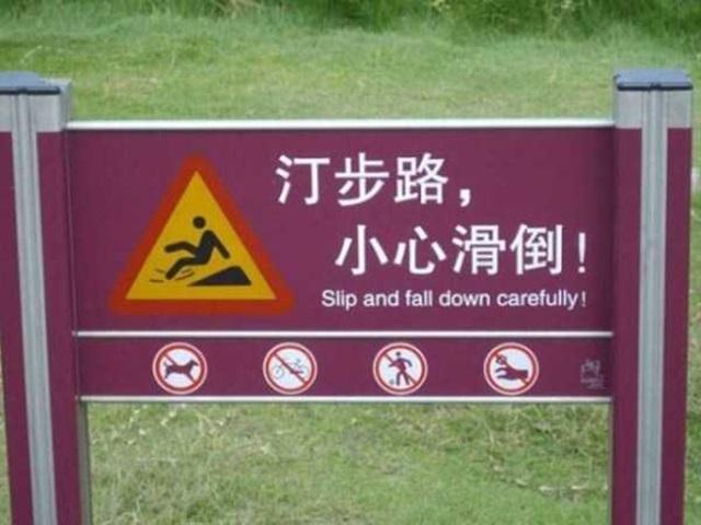 Šialená Ázia