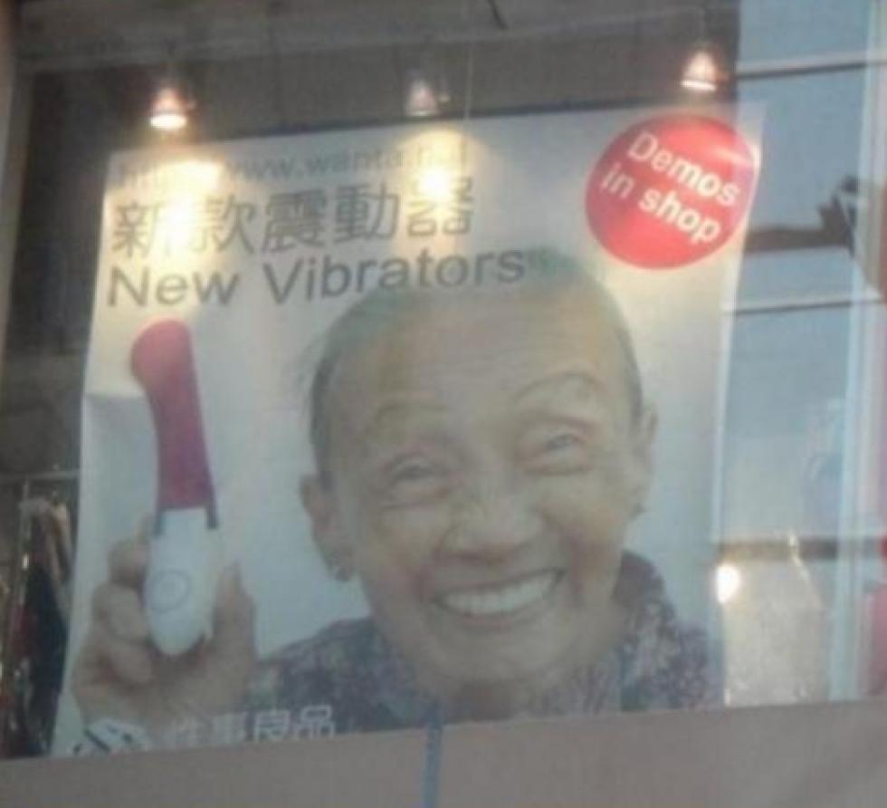 Táto reklama vás určite presvedčí na kúpu...