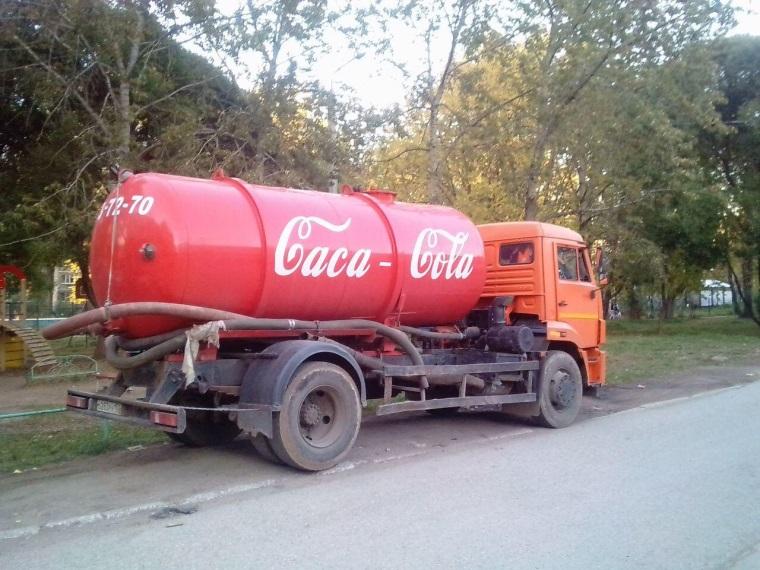 Nová značka nápoja prichádza z Ruska