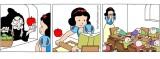 Iný príbeh siedmych trpaslíkov