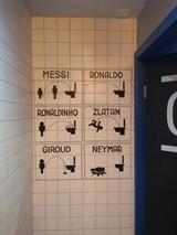 Futbalisti na WC