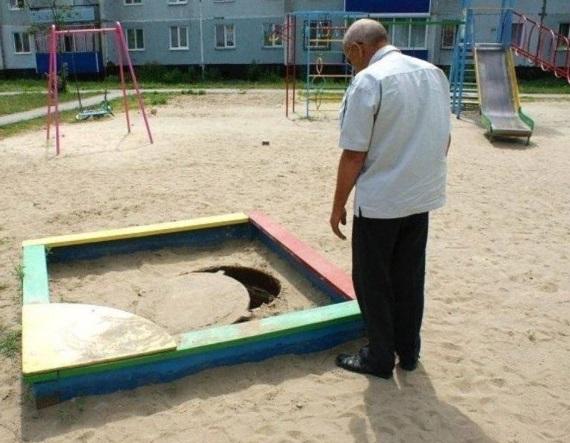 Štandardné ihrisko v Rusku