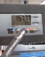 Nový ruský vynález - neviditeľný benzín