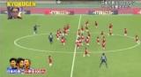 Kto vyhrá 100 detí alebo 3 profesionálni futbalisti?