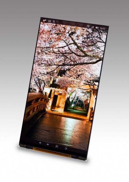 Ďalšia méta pre mobily je QuadHD rozlíšenie