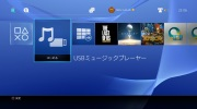 Zop�r nov�ch detailov o aktualiz�cii 2.0 pre PlayStation 4