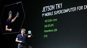 Nvidia ukázala Jetson TK1, prvý mobilný superpočítač
