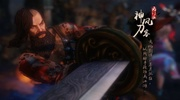 King of Wushu pr�de na PC a Xbox One
