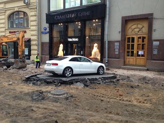 Toto sa stane, ke� zaparkujete do cesty cest�rom