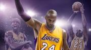 NBA 2K17 ofici�lne predstaven�, hviezdou bude Kobe
