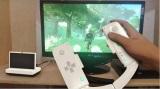 Bude takto vyzerať Nintendo NX?