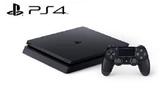 Evol�cia PS4