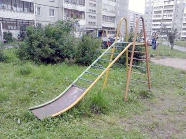 Podivné detské ihriská