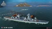 World of Warships sa rozširuje o francúzske krížniky