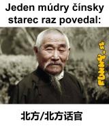 Múdrosť Čínskeho starca