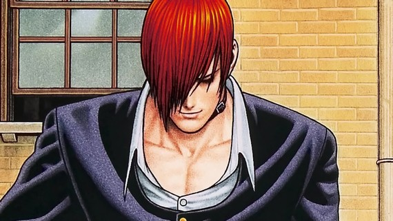 King of Fighters 97 Global Match - Teaser
