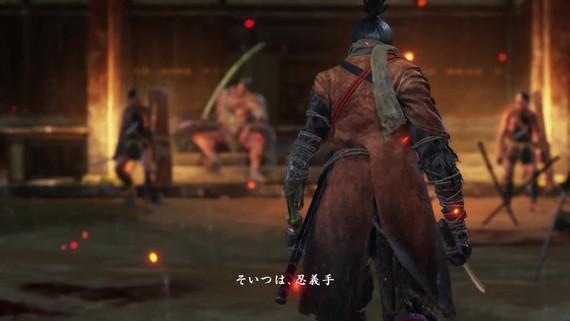 SEKIRO: SHADOWS DIE TWICE - E3 2018 trailer