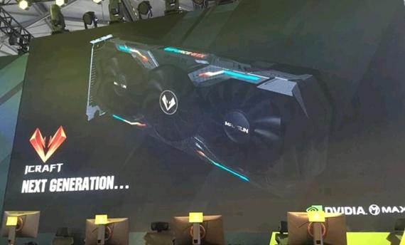 Máme tu prvý pohľad na kartu novej generácie Nvidie