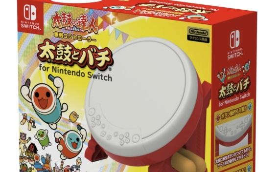 Switch dostane ovládač v podobe taiko bubna