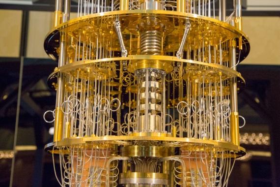 Ako vyzerá kvantový počítač?