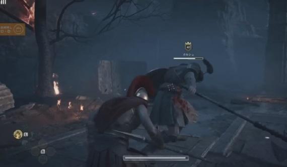Ako beží Assassin's Creed Odyssey na Switch?