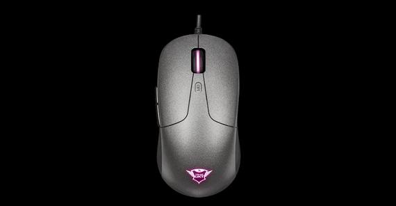 Herná myš Trust GXT 180 KUSAN je nenápadná, ale kvalitná