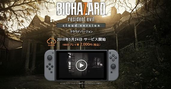 Rozbehne Resident Evil 7 na Switch konzole cloud hranie?