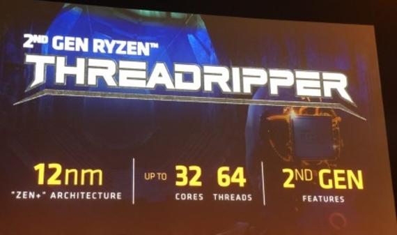 AMD predstavilo na Computexe 32 jadrový procesor