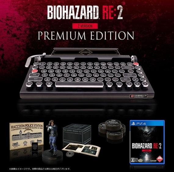 Capcom v Japonsku predstavil Premium edíciu Resident Evil 2 remaku