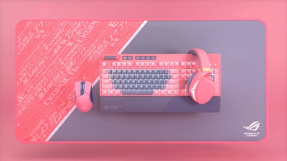 ASUS predviedol ružovú edíciu PNK ROG zariadení, príde v marci