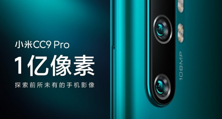 Xiaomi Mi Note 10 prinesie 108MP kameru